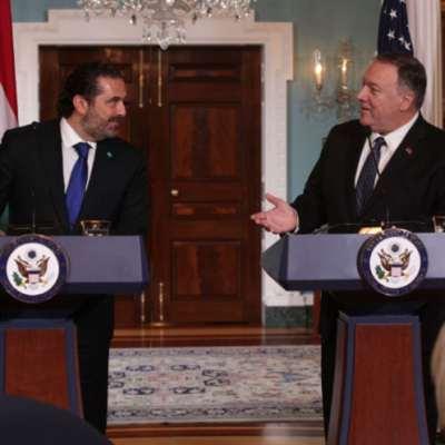 ما قبل زيارة سعد الحريري لواشنطن وما بعدها