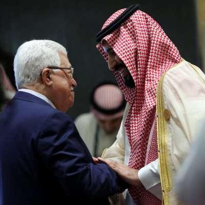 فشل الوساطات على خطّ رام الله ــ الرياض: السعودية تواصل معاقبة السلطة