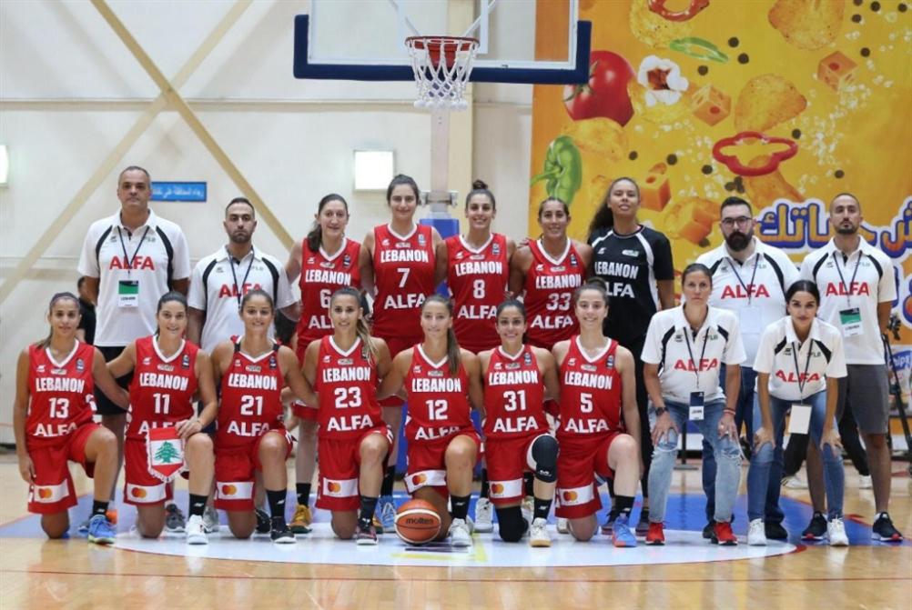 سيدات لبنان في نهائي غرب آسيا لكرة السلة