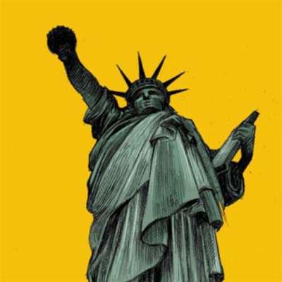 النزعة الاستشراقية في مقولة «انتصار الحضارة الغربية النهائي»