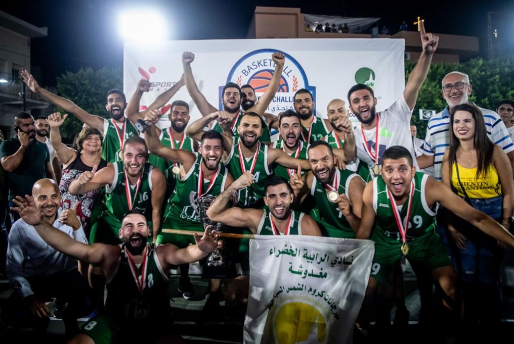 الرابية الخضراء بطل كأس تحدّي الضيع