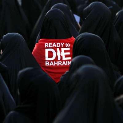 البحرين العلاقة بين النخبة الموالية والعائلة الحاكمة... هل من تمرّد سنّي؟ [2/2]