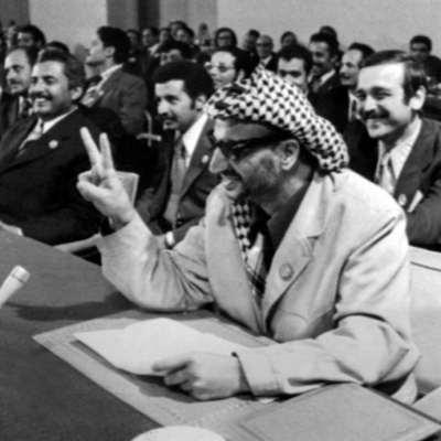 سيرة مغايرة لحركة «فتح»: مسار قتل الثورة الفلسطينيّة
