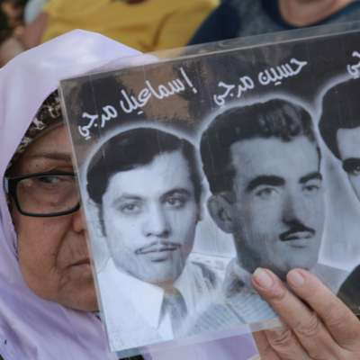 اليوم العالمي للمفقودين: متى «الهيئة الوطنية» لكشف مصيرهم؟