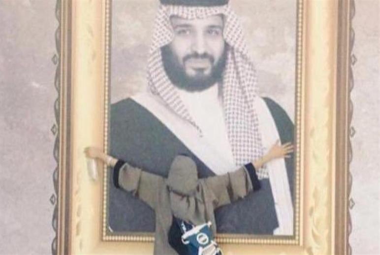الإعلام السعودي: MBS نصير المرأة!