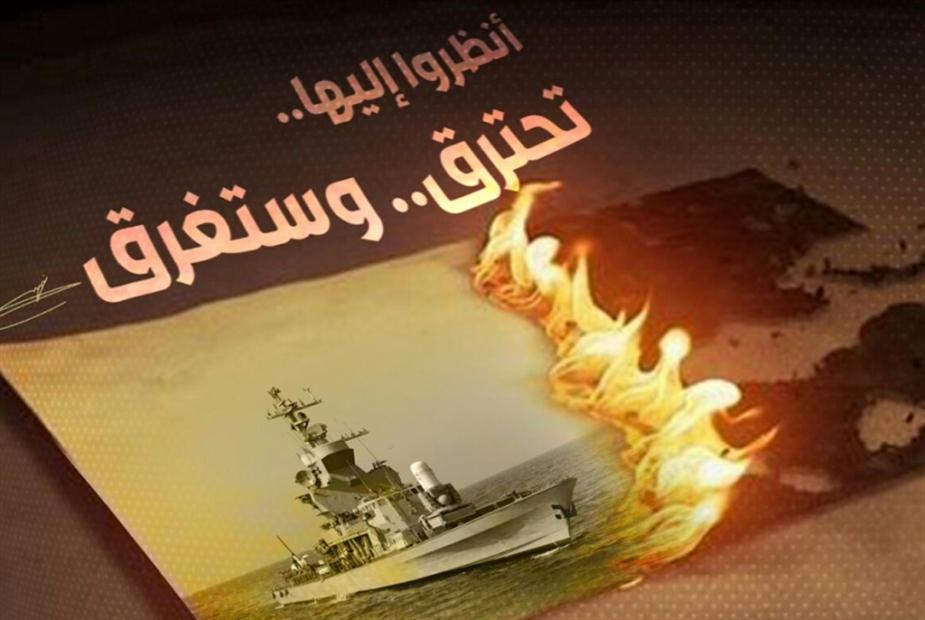 مفاجأة  «بانوراما النصر»: هكذا احترقت «ساعر 5»
