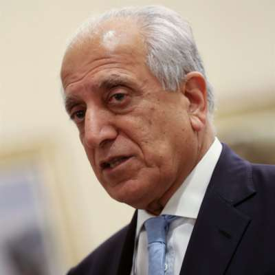 «النواب» الأميركي يستدعي خليل زاد: لماذا انتهت المفاوضات مع «طالبان»؟