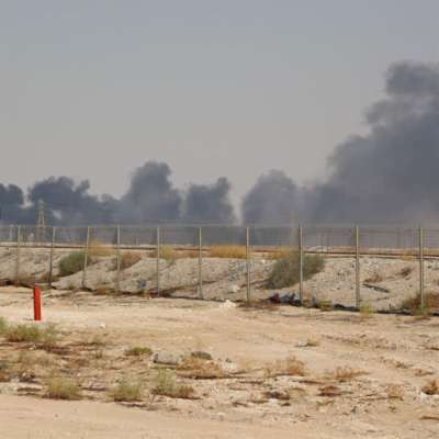 اليمن يهزّ عالم البترودولار