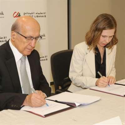 100 مليون دولار من EBRD للاعتماد اللبناني لدعم القطاع الخاص