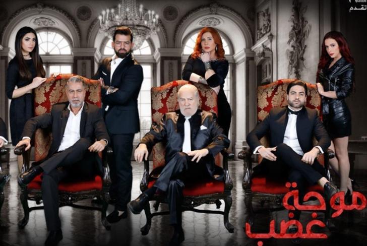 المسلسلات اللبنانية انطلقت على الشاشات