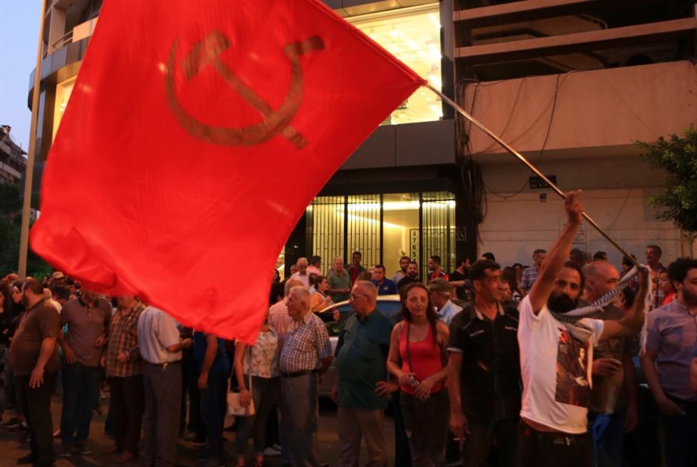 الذكرى الـ37 لانطلاقة «جمول»: مسيرة بالمشاعل من «بسترس»  إلى «أيّوب»