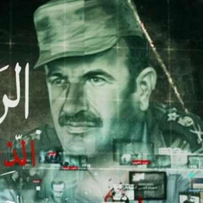 «الرجل الذي لم يوقّع» ندوةً في دمشق