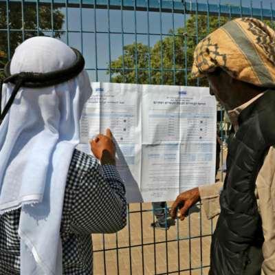 «المشتركة» ونتنياهو: دلالات الصوت العربي في الانتخابات الإسرائيلية  الأخيرة