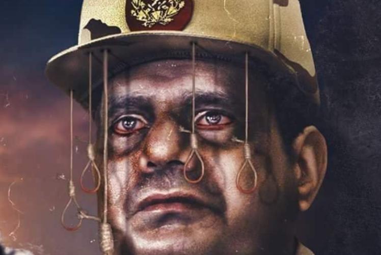 تظاهرات «20 سبتمبر»: النت المتنفس الوحيد للثورة
