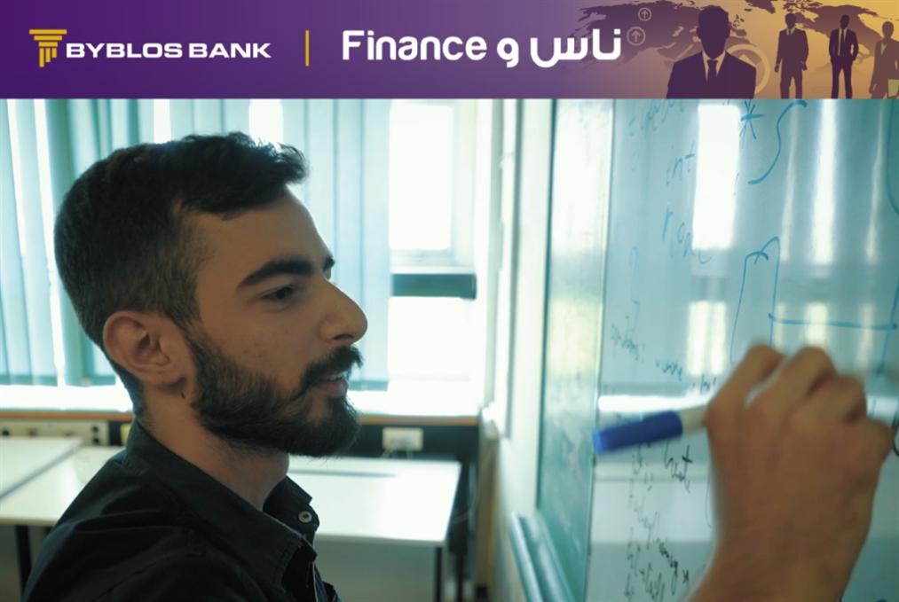 ناس وFinance | الداتا... كنز المستقبل