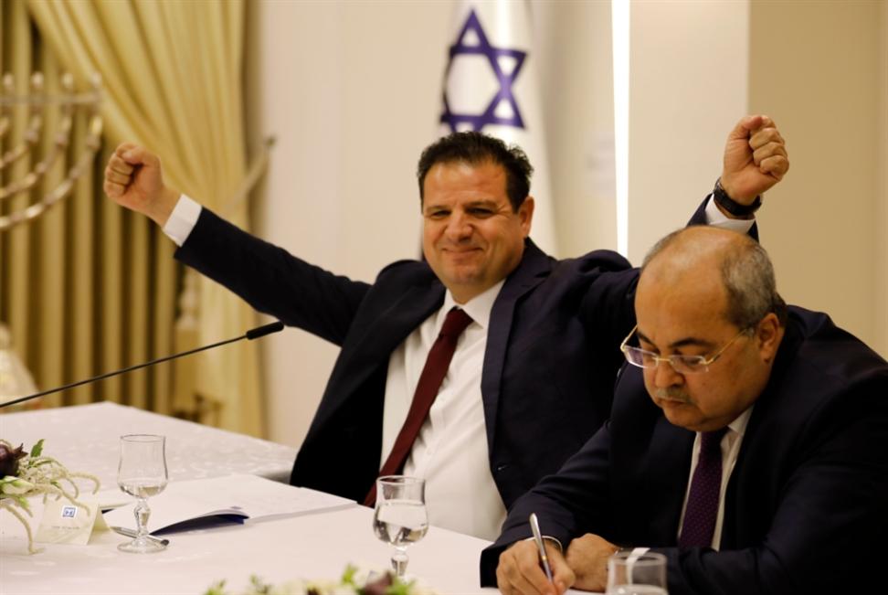 انطلاق مسار التأليف الحكومي في إسرائيل: تعطيل متبادل... في انتظار القضاء