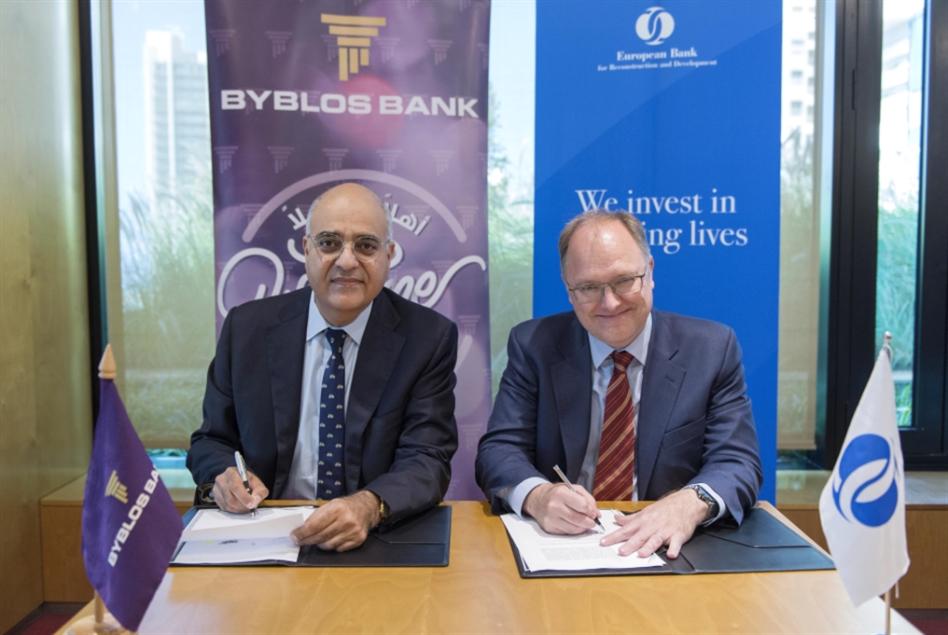 اتفاقية بقيمة 75 مليون دولار بين بنك بيبلوس وEBRD