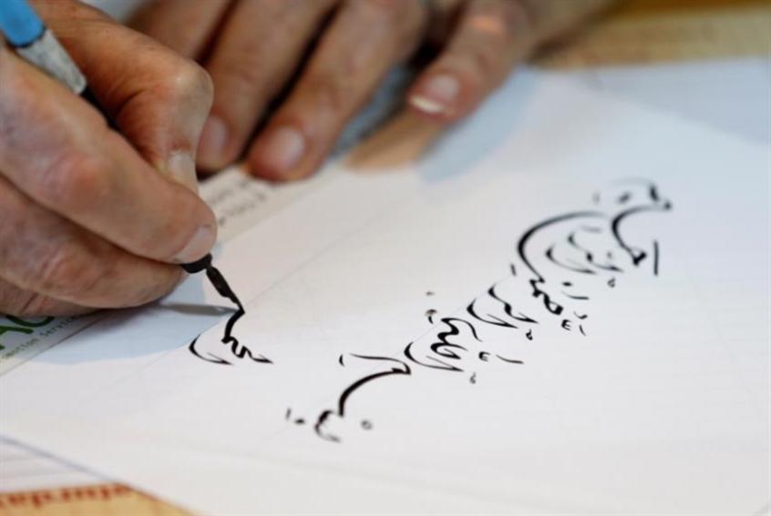 أسرار الخطّ العربي تنكشف في بيروت