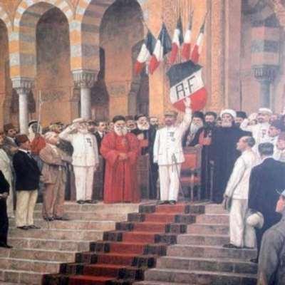 بين غورو ودوكان: مئة عام من الاستعمار