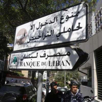 وقائع من التجسّس الأميركي مصرفياً ومالياً عبر المخبرين اللبنانيين | الانهيار إذا حصل: من الأكثر تضرراً؟