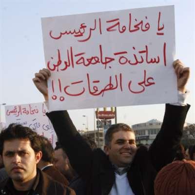 متفرّغون في «اللبنانية» محرومون من التقاعد: التوازن الطائفي مجدداً؟
