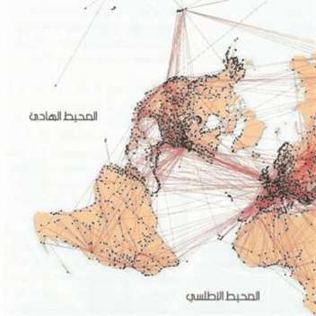 النقل: نظام من العقد والشبكات