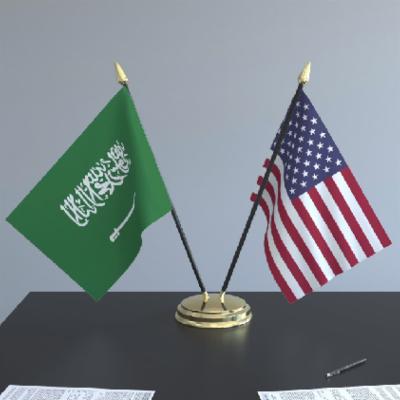 محطات العلاقات الأميركية ــ السعودية