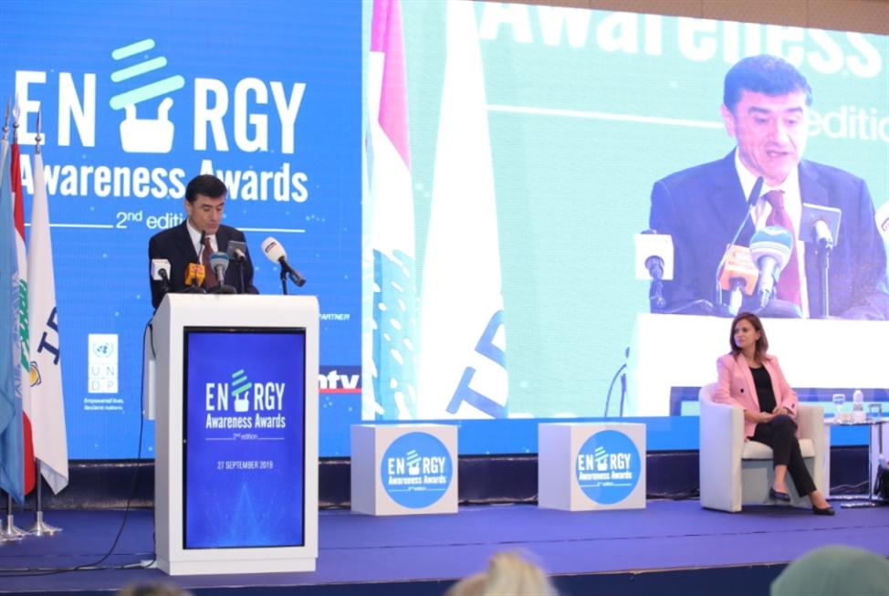 توزيع جوائز الوعي حول الطاقة
