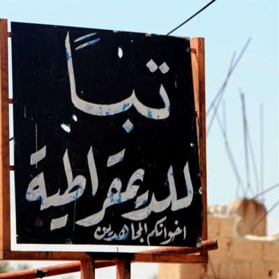 «الأخبار» في إدلب