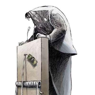 النظام النقدي اللبناني: نموذج عن التدمير الذاتي