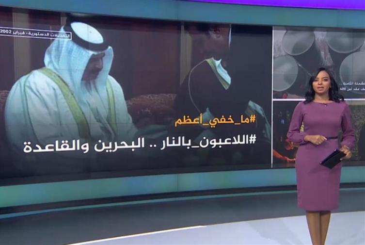 النظام البحريني يشكو «الجزيرة»