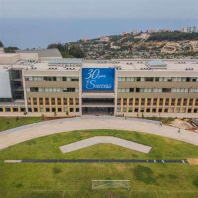 اعتماد ABET  يمنح إلى جامعة البلمند