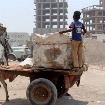 """هل يأفل نجم تنظيم """"القاعدة"""" في اليمن؟"""