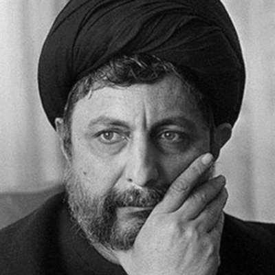 الإمام موسى الصدر... عن المرحلة الإيرانيّة والعلاقة مع الإمام الخميني