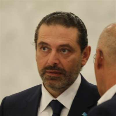 الحريري وشركاؤه: العودة إلى الحكومة  لإبطال تحقيقات الفساد