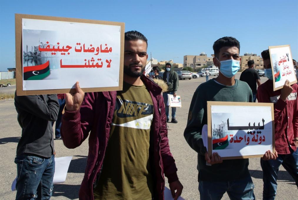 المفاوضات الليبيّة: إجماعٌ على المماطلة حتى الانتخابات الأميركيّة!