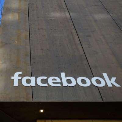 فايسبوك وإنستغرام: إلغاء إعلانات قبيل الانتخابات الأميركية