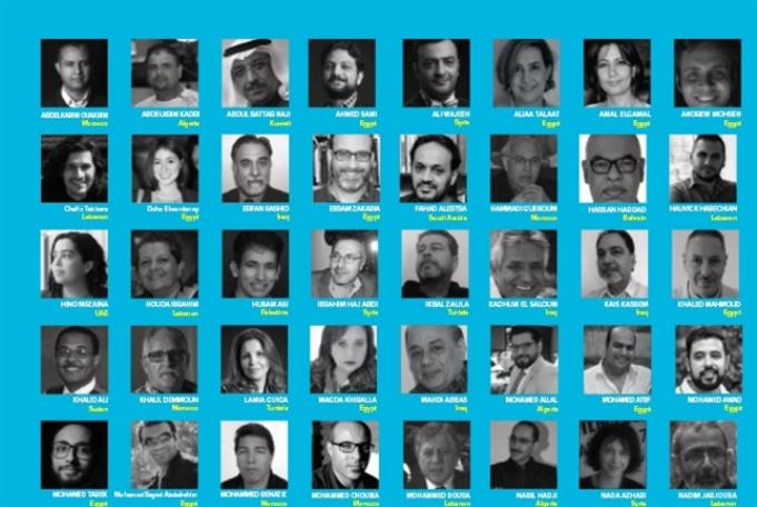 توسيع لجنة تحكيم جوائز «النقاد العرب للأفلام الأوروبية»