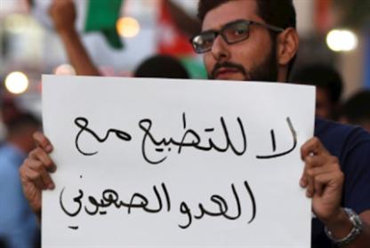 «المعارف الحكميّة»: أمّة محمد، لا للتطبيع