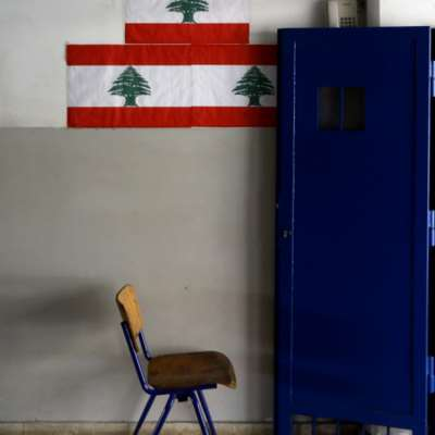 «التربية» تقفل مدارس خاصة مخالفة