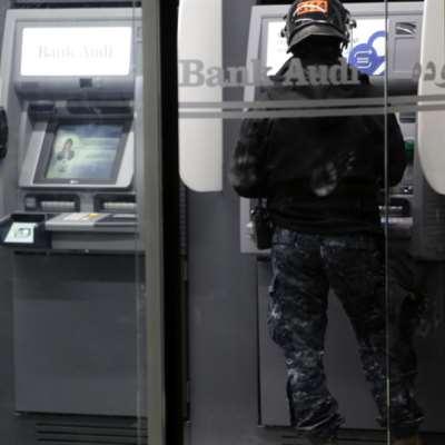 حكم المصرف: اللجوء إلى القضاء مـمنوع!