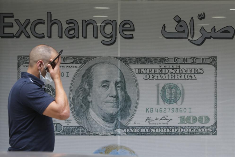 «خفض» سعر الصرف: هدية سلامة لرئيس «المستقبل»