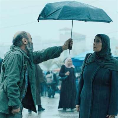 «غزة مونامور»... ممثلاً فلسطين في الأوسكار