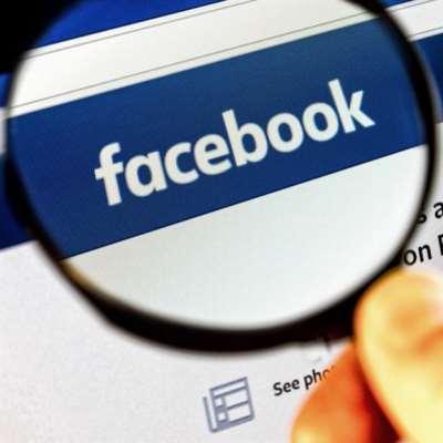 جدل بين فايسبوك و«جامعة نيويورك»