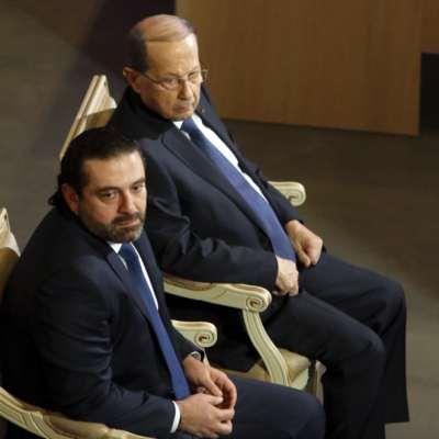 بين الرئيسين... أما زال أمام اللبنانيين ما يأملون به؟