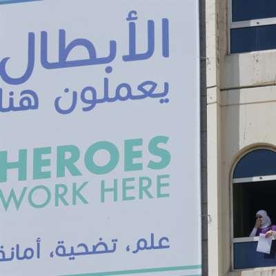 الوضع خارج السيطرة: «بيروت الحكومي» إلى الحجر؟