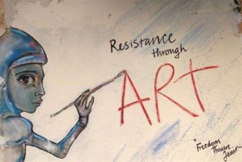«مسرح الحرية»: ورش عمل افتراضية