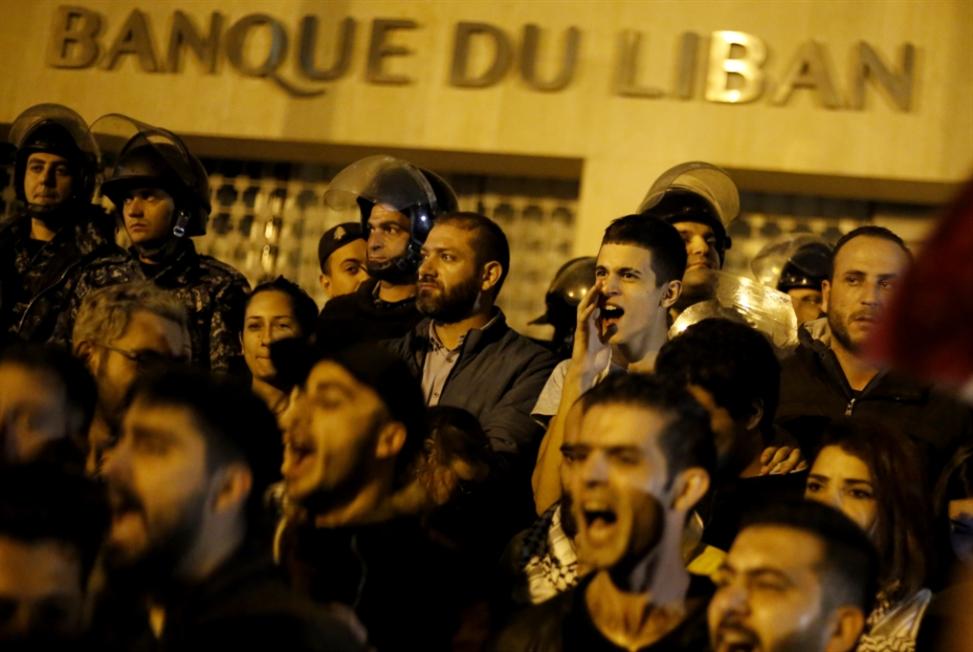 انخفاض «دراماتيكي» لـ«احتياطي» مصرف لبنان: هل سُحبت وديعة الـ1.4 مليار دولار؟