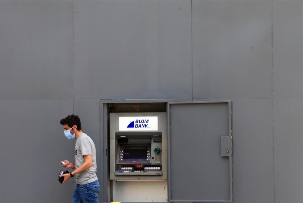 خطة الحكومة المالية: مفاوضات سياسية - مصرفية لتسوية «على الطريقة اللبنانية»