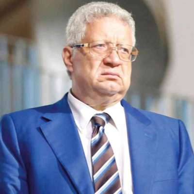 اللجنة الأولمبيّة المصريّة تُوقف مرتضى منصور أربع سنوات